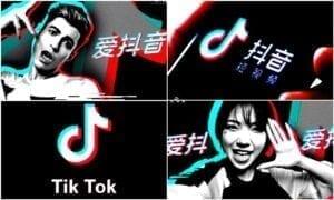 Ecco che scopriamo quando è stato inventato Tik Tok- Visibility Reseller