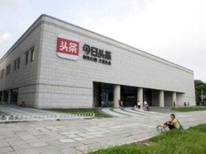 I numeri di ByteDance e la nuova generazione di imprenditori Made In China- Visibility Reseller