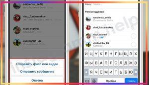 come creare un gruppo instagram 1