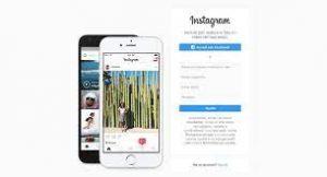 come cambiare nome su instagram 2