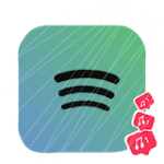 Comprar Plays Spotify